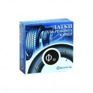 Заплаты 32 мм для камер ROSSVIK Ф-32 (100 шт/коробка)