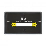 Кордовые радиальные пластыри R-8 Rossvik 45х75 мм (20 шт.)