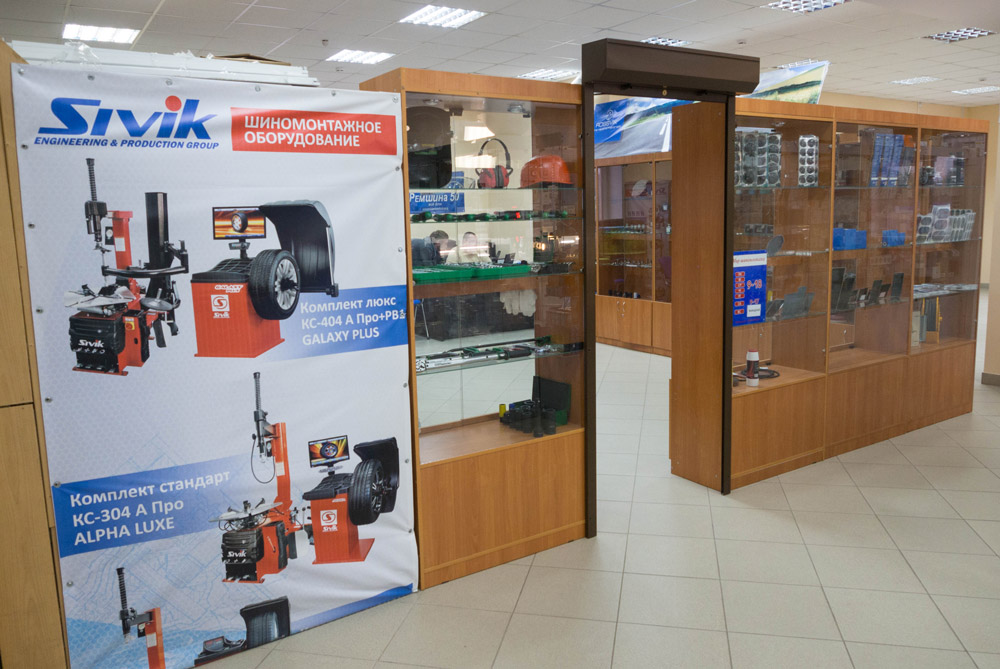 Магазин Мир шиномонтажа в Пушкино